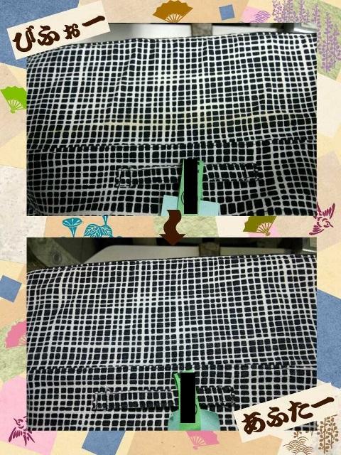 レディース ジャケット エリ 襟 の 黄ばみ by 下町、東京都江東区亀戸の会員制クリーニングベレーナ