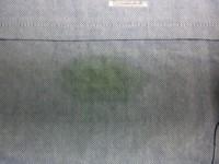 ワイシャツ Yシャツ についた 食べこぼし の しみ by 下町 江東区 亀戸 会員制クリーニング ベレーナ